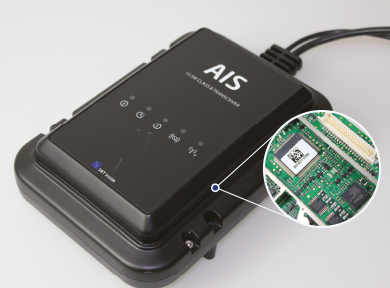 custom AIS tracker